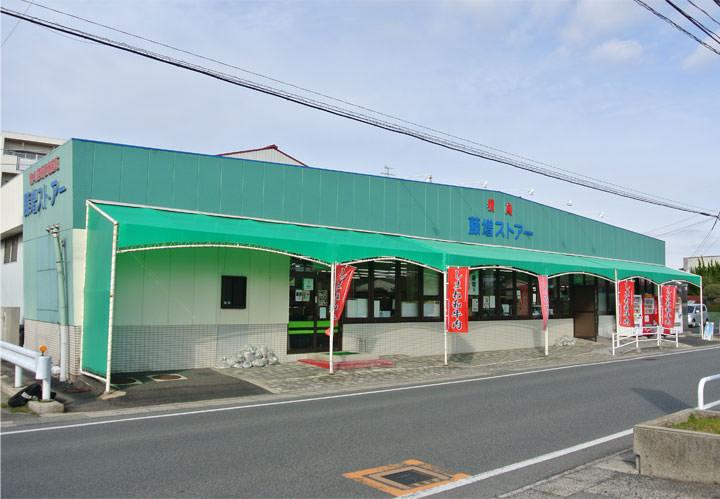 藤増ストアー知井宮店(本店)